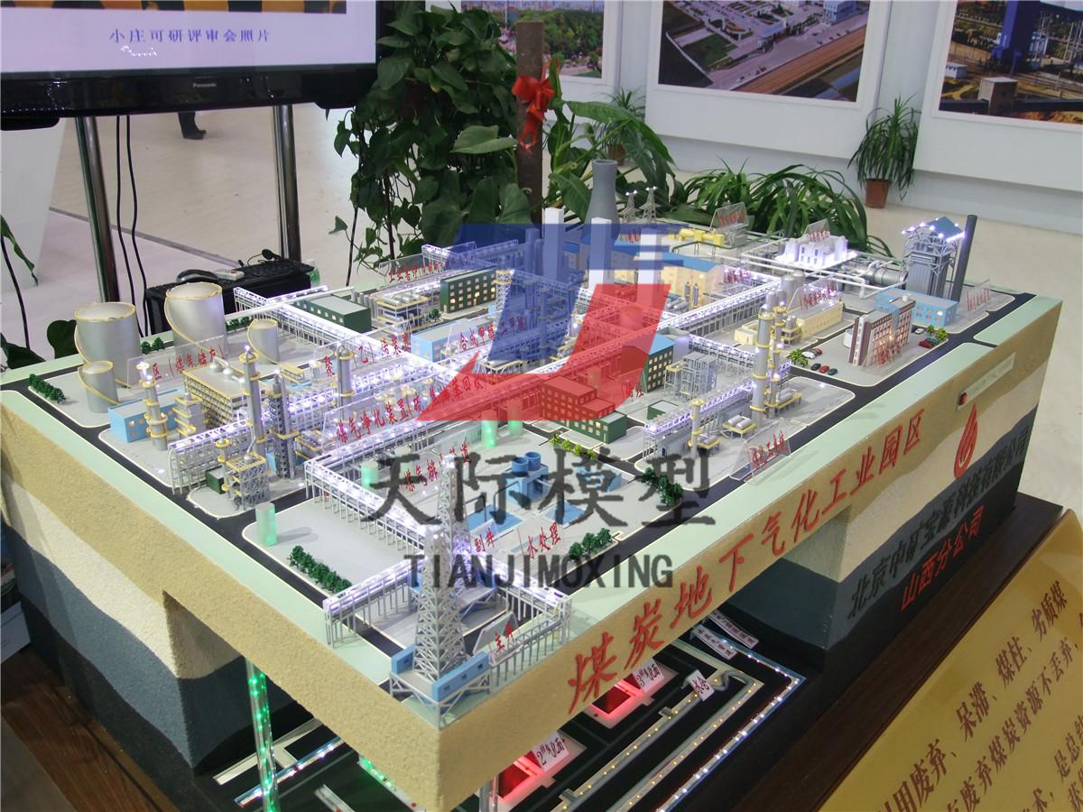 北京沙盘模型厂家价格