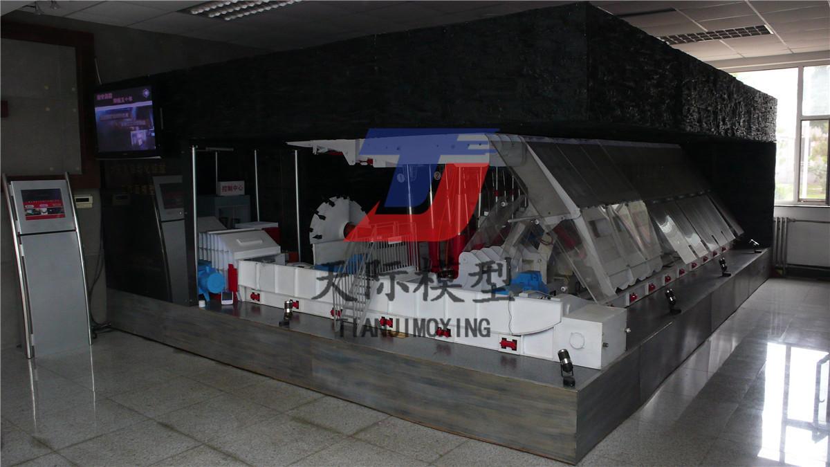 北京沙盘模型厂家